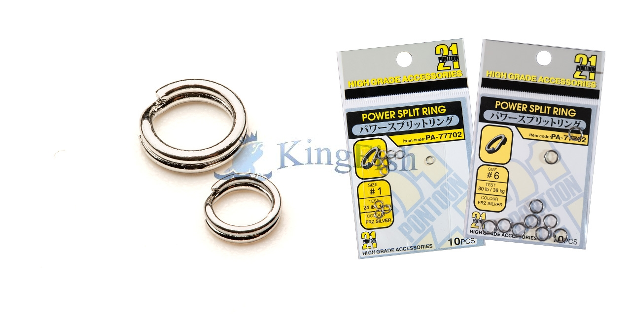 P21 Rings Swivels Snaps NL_0029_PA-77702 Power Split Ring.jpg